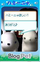 Visitingfriend