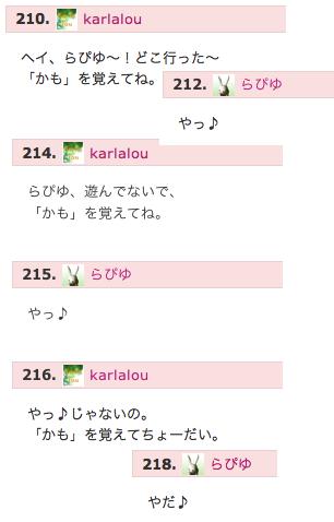Rapiyu_kuse2