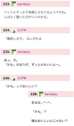 Rapiyu_kuse6